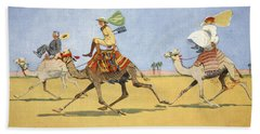 Cup And Ball-the Camels Favourite Game Hand Towel