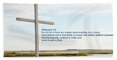 Belin Church Cross At Murrells Inlet With Bible Verse Hand Towel