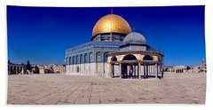 Dome Of The Rock, Temple Mount Bath Towel