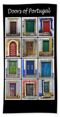 Doors Of Portugal Hand Towel