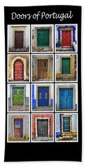 Doors Of Portugal Bath Towel