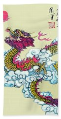 Dragon Hand Towel by Yufeng Wang