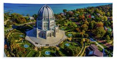 Elevated View Of Bahai Temple Bath Towel