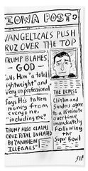 Evangelicals Push Cruz Over The Top Bath Towel
