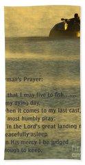 Fisherman's Prayer Hand Towel