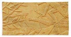 Fishing Scene, From The Mastaba Of Kagemni, Old Kingdom Limestone Bath Towel