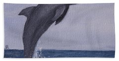 Flipper Bath Towel