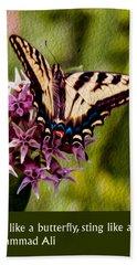 Float Like A Butterfly Hand Towel