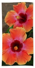 Floral Beauty 2  Bath Towel
