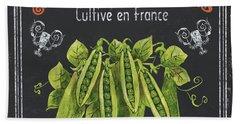 French Vegetables 2 Bath Towel