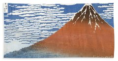 Fuji Mountains In Clear Weather Bath Towel