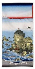 Futamigaura In Ise Province Bath Towel