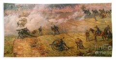 Gettysburg Cyclorama Detail One Bath Towel