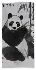 Giant Panda Hand Towel by Yufeng Wang