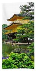 Golden Pavilion - Kyoto Bath Towel