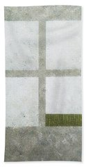 Green Painting 1 Bath Towel