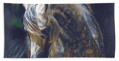 Grey Spotted Horse Bath Towel
