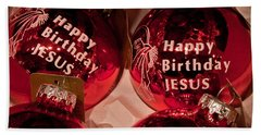 Happy Birthday Jesus Hand Towel