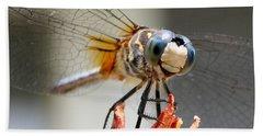 Happy Dragonfly Bath Towel