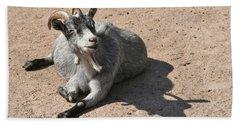 Happy Goat Bath Towel