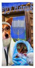 Happy Hanukkah  - 2 Hand Towel