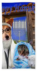 Happy Hanukkah -1 Hand Towel