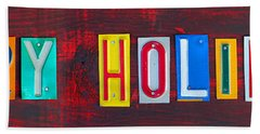 Happy Holidays License Plate Art Letter Sign Bath Towel