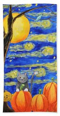 Harvest Moon Over The Pumpkins Bath Towel