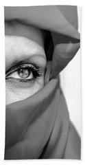 Bath Towel featuring the photograph Hidden Beauty  by Sotiris Filippou