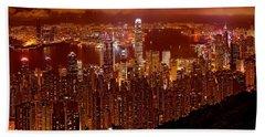 Hong Kong In Golden Brown Bath Towel