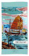 Bath Towel featuring the painting Hong Kong - The Orient by Reproductions