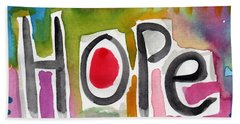 Hope- Colorful Abstract Painting Hand Towel