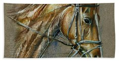 My Horse Face Drawing Hand Towel