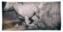 Horse Power Bath Towel