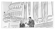 If The Senate Tried To Influence The Supreme Bath Towel