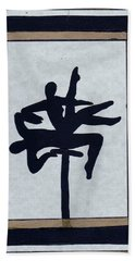 In Perfect Balance Bath Towel by Barbara St Jean