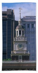 Independence Hall Pa Bath Towel
