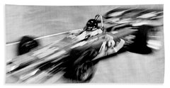 Indy 500 Race Car Blur Bath Towel