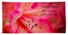 Inspirational Rhododendron Hand Towel