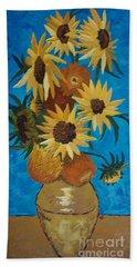 Inspired By Van Gogh Bath Towel