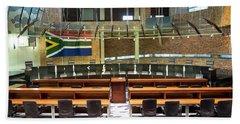 Interiors Of Constitutional Court Hand Towel