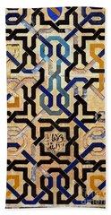 Interlocking Tiles In The Alhambra Hand Towel