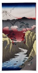Inume Pass In Kai Province Bath Towel