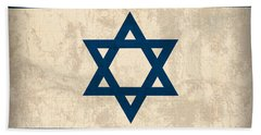Israel Flag Vintage Distressed Finish Hand Towel