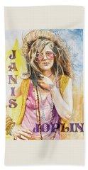 Janis Joplin Painted Poster Bath Towel