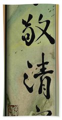 Japanese Principles Of Art Tea Ceremony Bath Towel