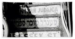Jewish New York Hand Towel