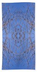 Kaleidoscope - Trees 1 Hand Towel by Andy Shomock