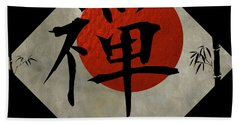 Kanji Zen With Enso #2 Bath Towel