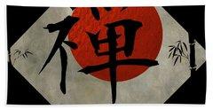 Kanji Zen With Enso #2 Hand Towel